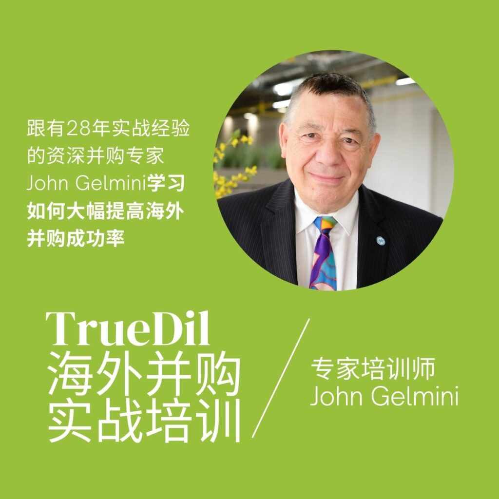 TrueDil M&A training course poster